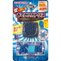 大日本除虫菊  PRO 携帯用電池式蚊とり コンパクトタイプ  1セット (0000-0000)