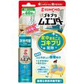 大日本徐虫菊 ゴキブリムエンダー 40プッシュ20ml