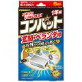 大日本徐虫菊 コンバット 玄関・ベランダ用 1年用 6個入