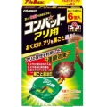 大日本除虫菊 アリ用コンバットα6個   (0000-0000)