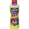 大日本除虫菊 ムカデ アリコナーズ パウダー 550g (0000-0000)