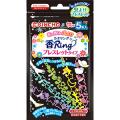 大日本除蟲菊 花の香りの虫除け  カオリング ブレスレットタイプ 5個入