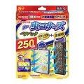 【数量限定】大日本徐虫菊 虫コナーズ ベランダ用+玄関用 250日用 無臭 1個