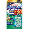 大日本除虫菊 虫コナーズ プレートタイプ 150日 無臭 1個   (1818-0301)