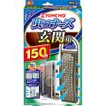 大日本除虫菊  虫コナーズ 玄関用 150日 無臭 N (0000-0000)