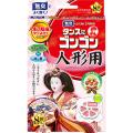 大日本除虫菊  タンスにゴンゴン 人形用8個入 防カビ消臭タイプ