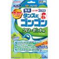 大日本除虫菊 ゴンゴン クローゼット用 無臭タイプ 3個入 (1614-0307)