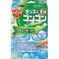 大日本除虫菊 ゴンゴン アロマ クローゼット用 ライムソープの香り 3個 (1615-0206)