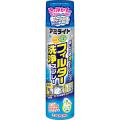 大日本除蟲菊 アミライトフィルター洗浄スプレー180ml