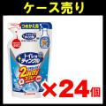 【ケース売り】大日本除蟲菊 ティンクル トイレ用直射泡 2wayスプレーつめかえフローラルの香り250ml×24個入り (1508-0103)