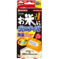 大日本除虫菊 お米に虫コナーズ におわない1個