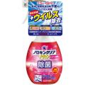 大日本除蟲菊 ノロキンクリアPRO キッチン お部屋用 300ml (1819-0203)