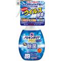 大日本除蟲菊 ノロキンクリアPRO トイレ用 300ml  (1818-0308)