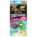 大日本徐虫菊 クリーンフロー ゴミ箱のニオイがなくなる貼る消臭剤 ミントの香り1個