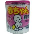 白十字 ファミリーケア 赤ちゃん綿棒200本入  (1001-0202)