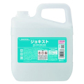 サラヤ 清浄・除菌剤ジョキスト 5L