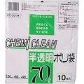 ケミカルジャパン 半透明ポリ袋 70L 10枚入 (1707-0101)