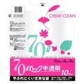 ケミカルジャパン 半透明 ポリ袋 70L 10枚入 CC-201HD  (1709-0104)