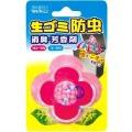 ウェルコ 生ゴミ防虫、消臭、芳香剤8G (1606-0202)