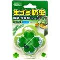 ウェルコ 生ゴミ 防虫消臭 芳香剤クローバー 1個 (1606-0201)