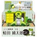 ウェルコ 蛙田捕太郎ジュニア40g