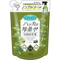 ウエルコ ハッカの除菌水 つめかえ用 350ml