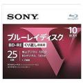 【数量限定】ソニー ブルーレイディスク BD 繰り返し用 2倍速 25GB RE-1層10P