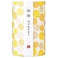 【数量限定】カメヤマ  和遊 向日葵の香り ミニ寸線香90g