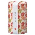 【数量限定】カメヤマ  和遊 桜の香り ミニ寸 約90g