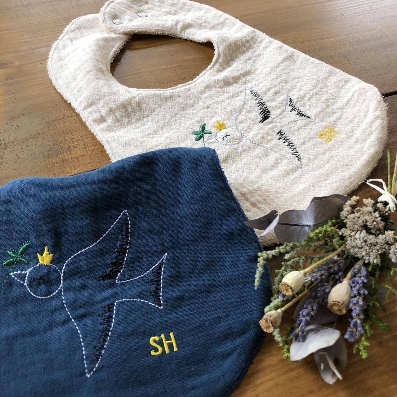 【Stitch House Original】名前入り・リバーシブルビブ/刺繍・トリ