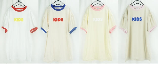 【frankygrow】20SCS-355 KIDS PIPING TEE