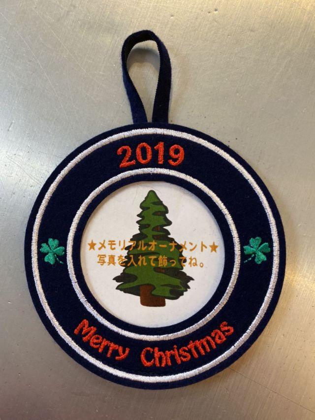 【Stitch House Original】クリスマスオーナメント2019