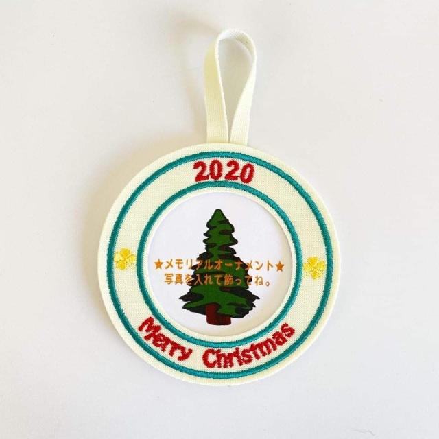 【Stitch House Original】クリスマスオーナメント2020