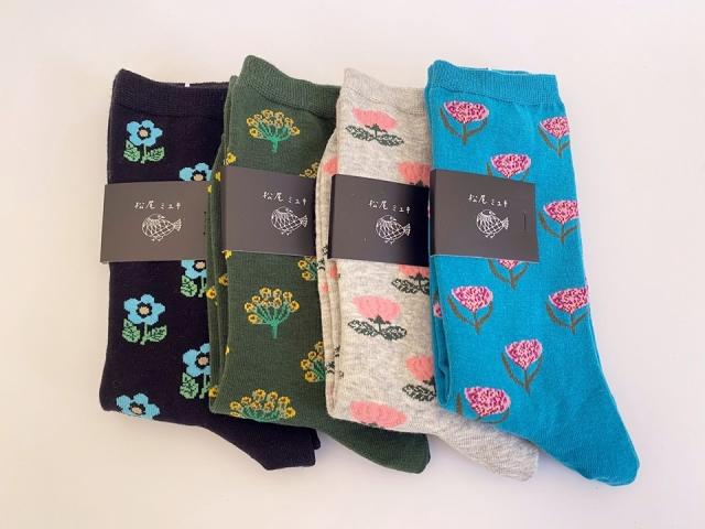 【松尾ミユキ】Good morning socks おとな