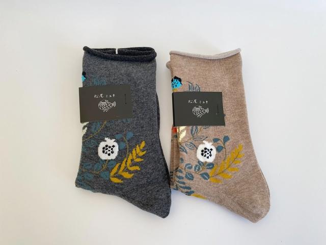 【松尾ミユキ】Good morning socks Plants おとな
