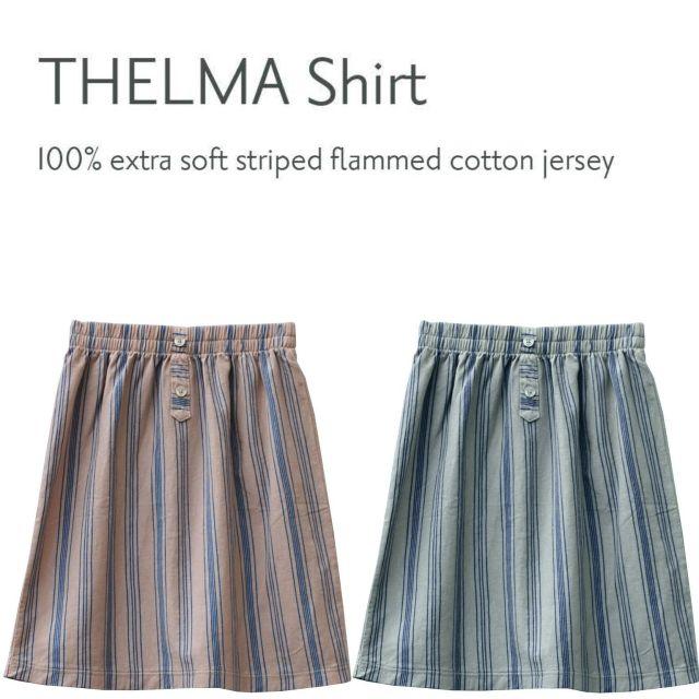 【LE PETIT GERMAIN】THELMA Skirt