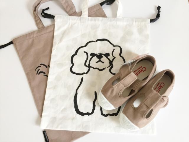【山鳩舎】drawstring bag L