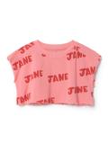 【BOBOCHOSES18ss】118279 Jane cropped sweatshirt