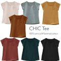 【LE PETIT GERMAIN】CHIC Tee