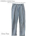 【LE PETIT GERMAIN】CHINO STRIPED pants