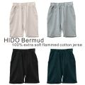 【LE PETIT GERMAIN】HIDO Bermudas shorts