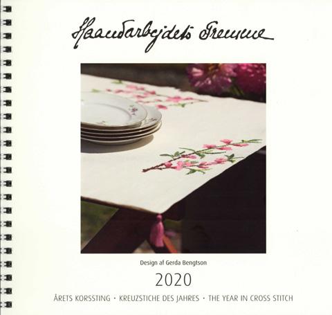 〔Fremme〕 カレンダー 2020年