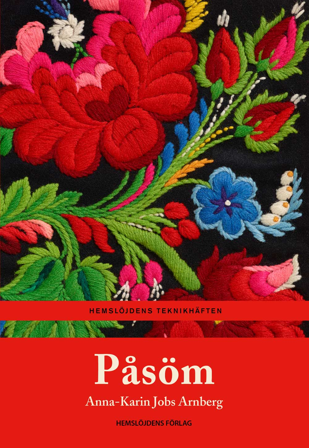 〔Book Hemslojden〕 Pasom