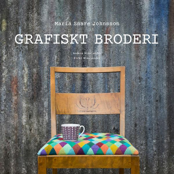 〔Book SE〕 Grafiskt broderi