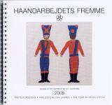 〔Fremme〕 カレンダー 2005年