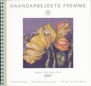 〔Fremme〕 カレンダー 2007年