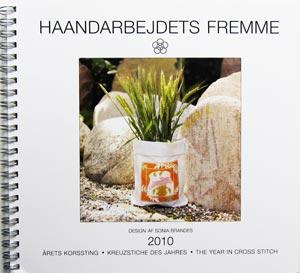 〔Fremme〕 カレンダー 2010年