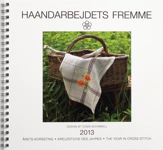 〔Fremme〕 カレンダー 2013年