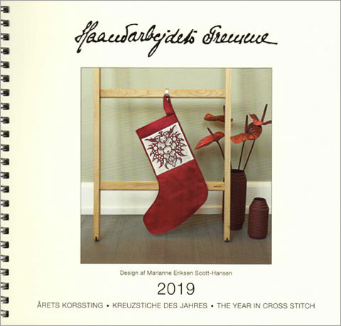 〔Fremme〕 カレンダー 2019年