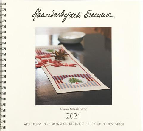 〔Fremme〕 カレンダー 2021年